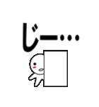 デカ文字わっしょい(個別スタンプ:37)