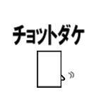 デカ文字わっしょい(個別スタンプ:39)