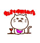 にゃんGO!3(個別スタンプ:02)