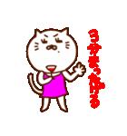 にゃんGO!3(個別スタンプ:03)