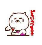 にゃんGO!3(個別スタンプ:05)