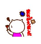 にゃんGO!3(個別スタンプ:10)