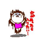 にゃんGO!3(個別スタンプ:11)