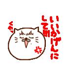 にゃんGO!3(個別スタンプ:12)