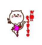 にゃんGO!3(個別スタンプ:17)