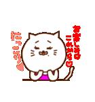 にゃんGO!3(個別スタンプ:18)