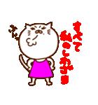 にゃんGO!3(個別スタンプ:19)