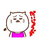 にゃんGO!3(個別スタンプ:21)