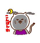 にゃんGO!3(個別スタンプ:22)