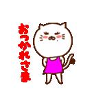 にゃんGO!3(個別スタンプ:23)