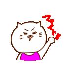 にゃんGO!3(個別スタンプ:24)