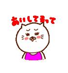 にゃんGO!3(個別スタンプ:28)