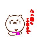 にゃんGO!3(個別スタンプ:29)