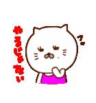 にゃんGO!3(個別スタンプ:32)