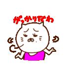 にゃんGO!3(個別スタンプ:33)