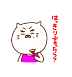 にゃんGO!3(個別スタンプ:35)