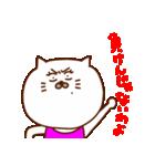 にゃんGO!3(個別スタンプ:36)