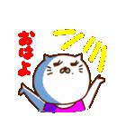 にゃんGO!3(個別スタンプ:37)