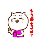 にゃんGO!3(個別スタンプ:38)