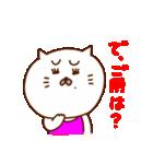 にゃんGO!3(個別スタンプ:39)