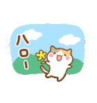 ミニネコ3(個別スタンプ:02)