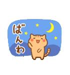 ミニネコ3(個別スタンプ:03)