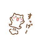 ミニネコ3(個別スタンプ:09)