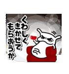 第3弾★いぬうし!お返事スタンプ(個別スタンプ:4)