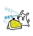 第3弾★いぬうし!お返事スタンプ(個別スタンプ:7)