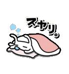 第3弾★いぬうし!お返事スタンプ(個別スタンプ:8)