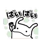 第3弾★いぬうし!お返事スタンプ(個別スタンプ:10)