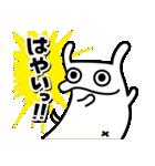第3弾★いぬうし!お返事スタンプ(個別スタンプ:11)