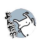 第3弾★いぬうし!お返事スタンプ(個別スタンプ:12)