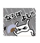 第3弾★いぬうし!お返事スタンプ(個別スタンプ:14)