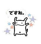 第3弾★いぬうし!お返事スタンプ(個別スタンプ:20)