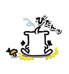 第3弾★いぬうし!お返事スタンプ(個別スタンプ:26)