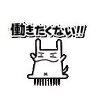 第3弾★いぬうし!お返事スタンプ(個別スタンプ:36)