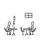 退屈な人(個別スタンプ:5)