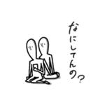 退屈な人(個別スタンプ:29)