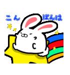 うさマロ(個別スタンプ:02)