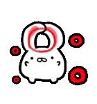 うさマロ(個別スタンプ:03)