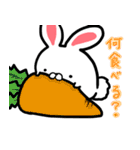 うさマロ(個別スタンプ:08)