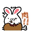 うさマロ(個別スタンプ:09)