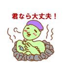 おだて上手な緑男(個別スタンプ:1)