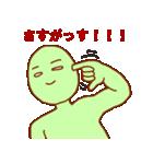 おだて上手な緑男(個別スタンプ:3)