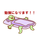 おだて上手な緑男(個別スタンプ:4)