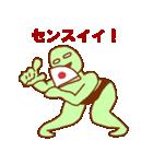 おだて上手な緑男(個別スタンプ:11)