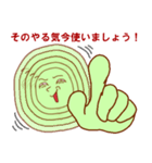おだて上手な緑男(個別スタンプ:20)