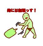 おだて上手な緑男(個別スタンプ:32)