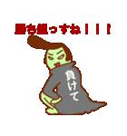 おだて上手な緑男(個別スタンプ:34)